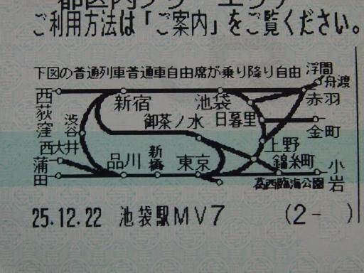 20131222・俺ら東京さ行ぐだ8-32
