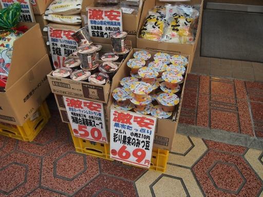 20131222・俺ら東京さ行ぐだ9-06