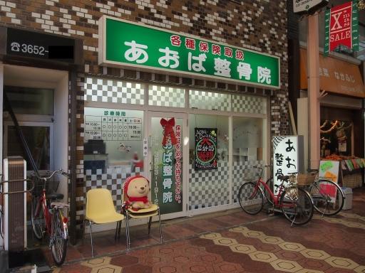 20131222・俺ら東京さ行ぐだ9-02