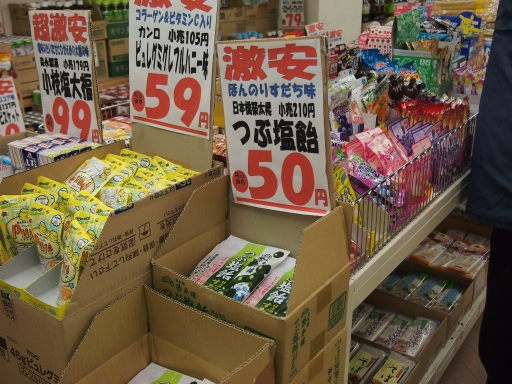 20131222・俺ら東京さ行ぐだ9-10