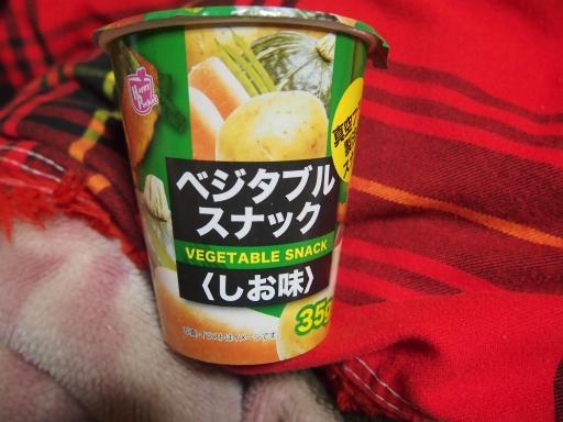 20131222・俺ら東京さ行ぐだ9-23