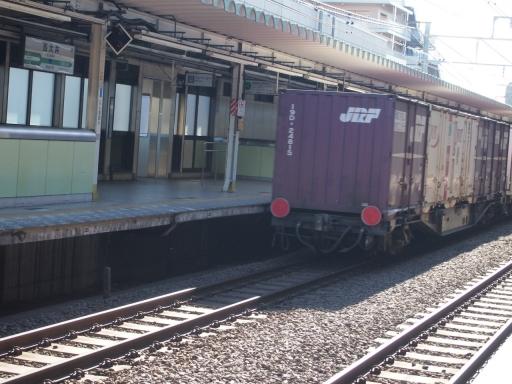 20131222・俺ら東京さ行ぐだ8-09-10