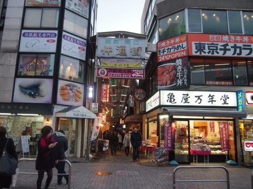 20131222・俺ら東京さ行ぐだ8-23-24-2