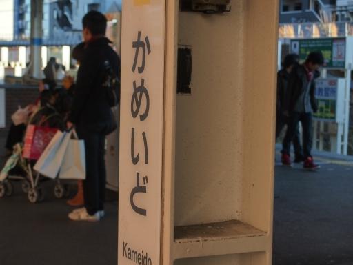20131222・俺ら東京さ行ぐだ8-21-22