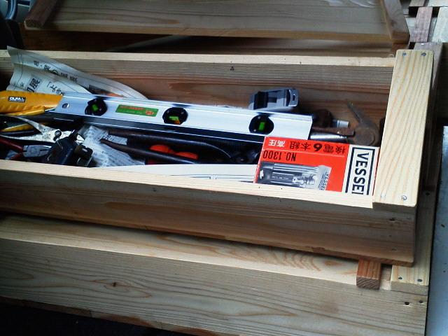 道具の会 震災支援物資