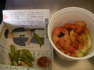 ニワトリのご飯 (2)burogu
