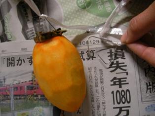 干し柿作り (15)ぶろぐ