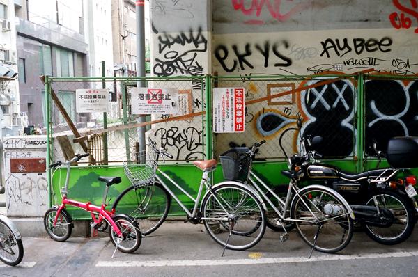 20100530渋谷9