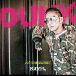 Dunk_2014121300125810c.jpg