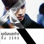 KangTS10_201411262353065f9.jpg