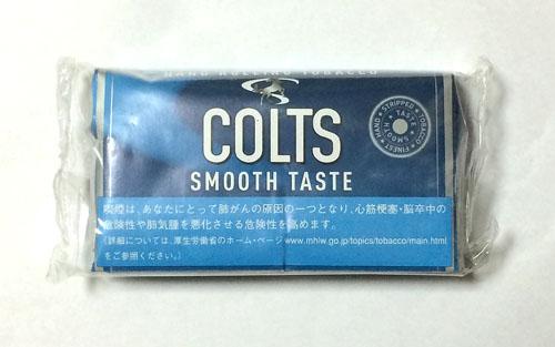 colts_smooth_taste colts コルツ・スムーステイスト コルツ 手巻きタバコ RYO DENMARK デンマーク
