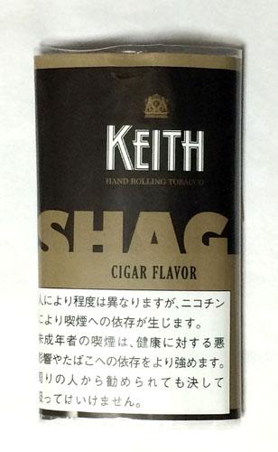 KEITH_SHAG_CIGAR_FLAVOR KEITH キース・シャグ・シガーフレーバー キース 手巻きタバコ シガリロ シガー RYO