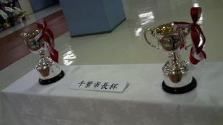 千葉市長杯
