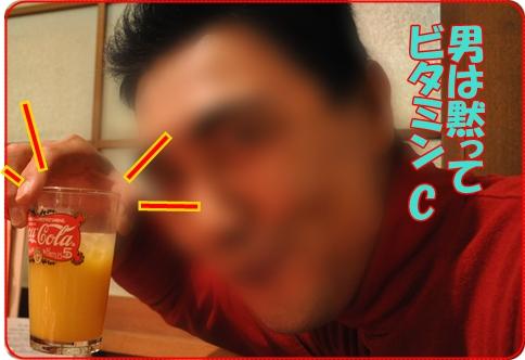 20101220-7.jpg
