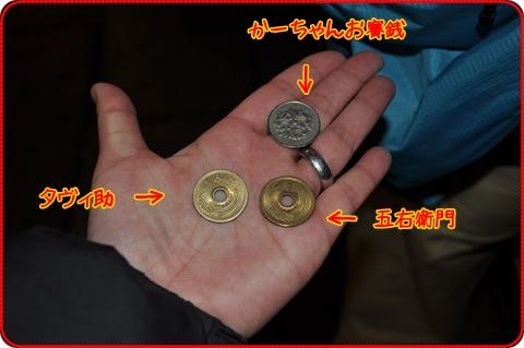 2011110-7.jpg