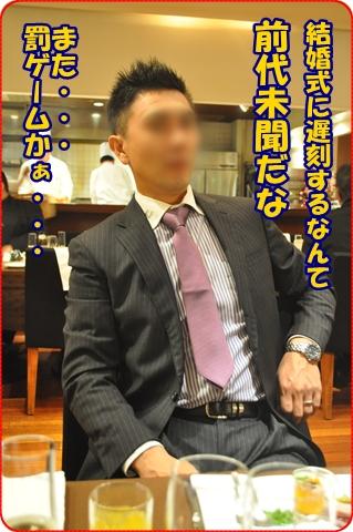 2011114-8.jpg