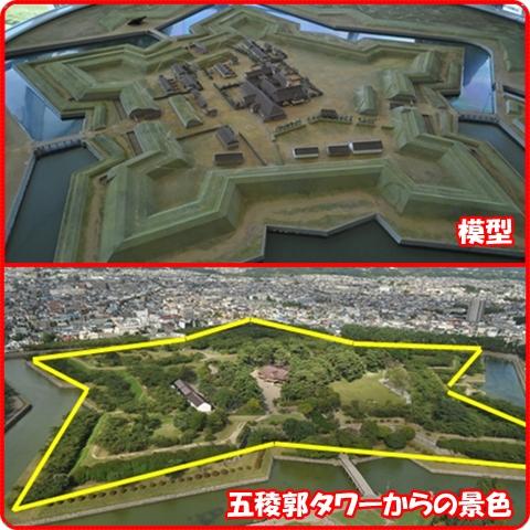 2012-10-11-0.jpg