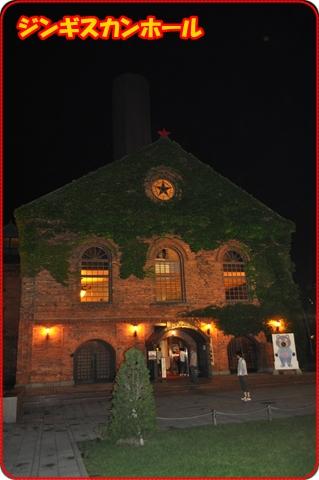2012-11-10-2.jpg