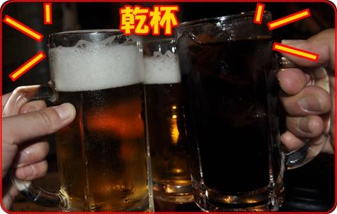 2012-11-10-7.jpg