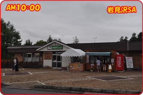 2012-12-10-7.jpg