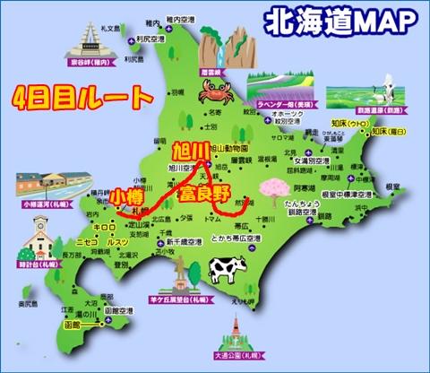 2012-12-14.jpg