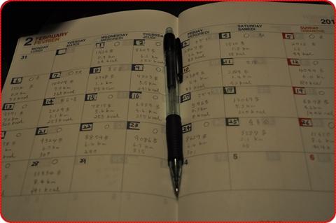 2012-2-29-17.jpg