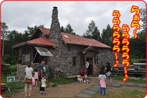 2012-9-15-2.jpg