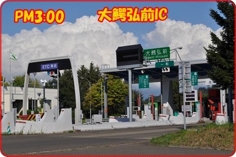 2012-9-20-15.jpg