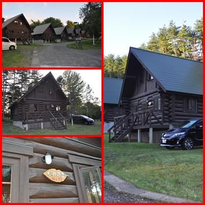 2012-9-20-26.jpg