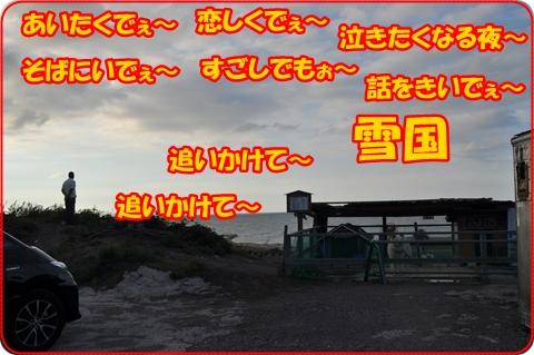 2012-9-20-41.jpg