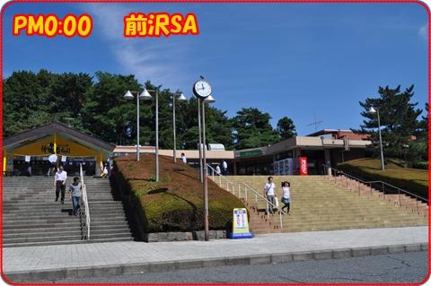 2012-9-20-9.jpg