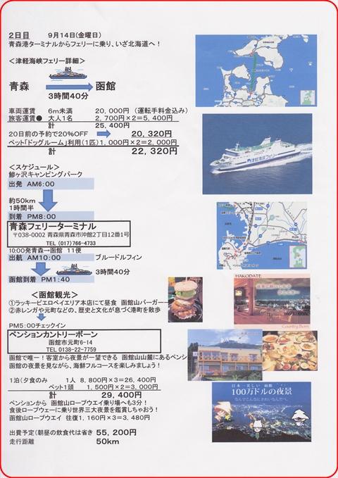 2012-9-21-0.jpg