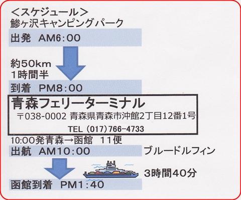 2012-9-21-0000.jpg