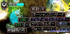 2011060301.jpg