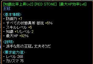 2011060406.jpg