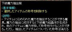 2011061002.jpg