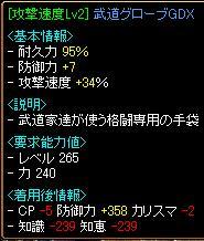 2011061003.jpg