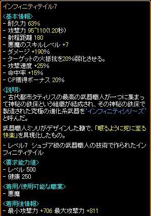 2011061005.jpg