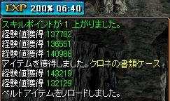 2011061905.jpg