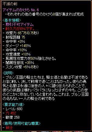 20110700804.jpg