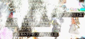 2011070105.jpg