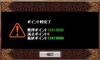 2011071101.jpg