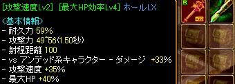 2011071202.jpg