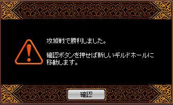 2011071602.jpg