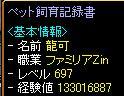 2011072107.jpg