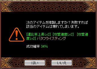 2011072109.jpg
