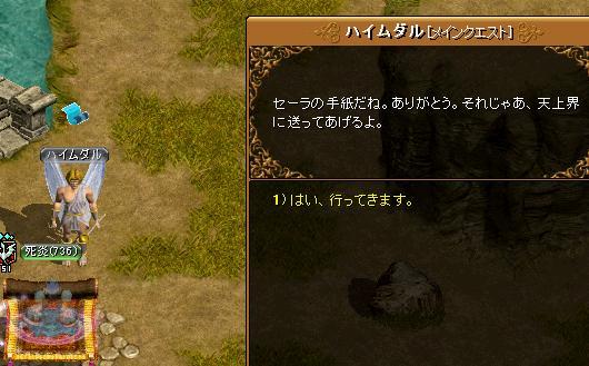 2011072303.jpg