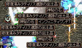 2011072407.jpg