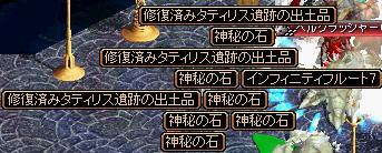 2011072412.jpg