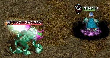 2011073008.jpg